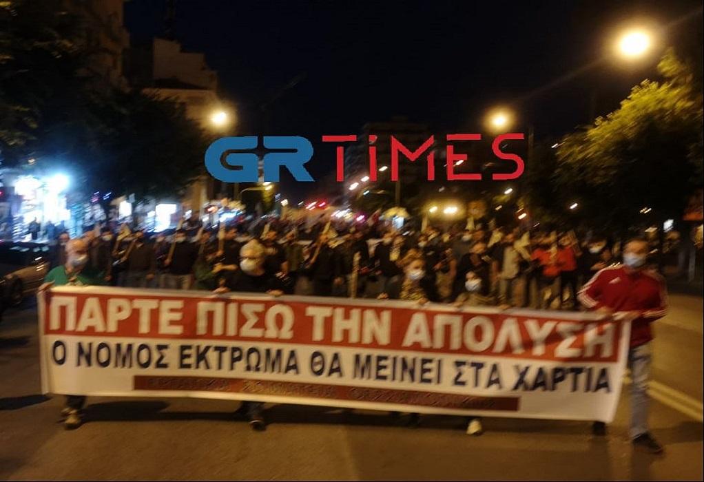 Θεσσαλονίκη: Πορεία ενάντια στον νόμο Χατζηδάκη και στη δράση ακροδεξιών (ΦΩΤΟ-VIDEO)