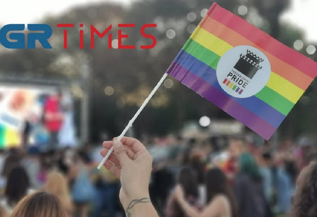 "Thessaloniki Pride: Σε εξέλιξη η μεγάλη πορεία ""υπερηφάνειας"" (ΦΩΤΟ-VIDEO)"