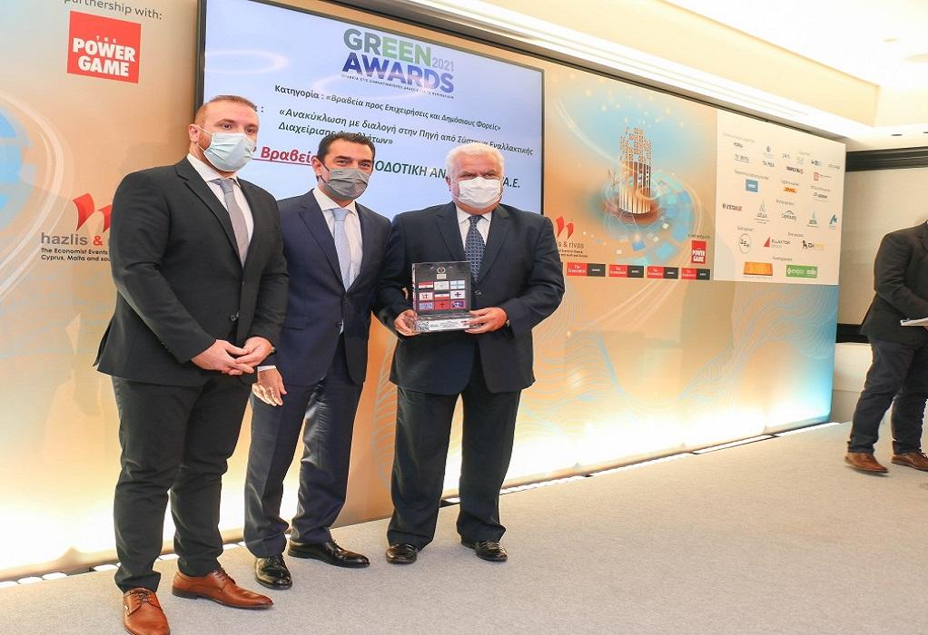 """1ο Βραβείο στα """"Green Awards 2021"""" για την ανταποδοτική ανακύκλωση"""