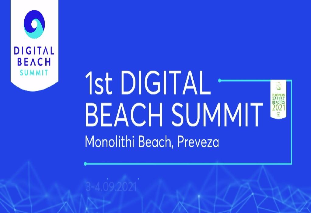 Digital Beach Summit: Στο επίκεντρο η βιωσιμότητα στον τουρισμό