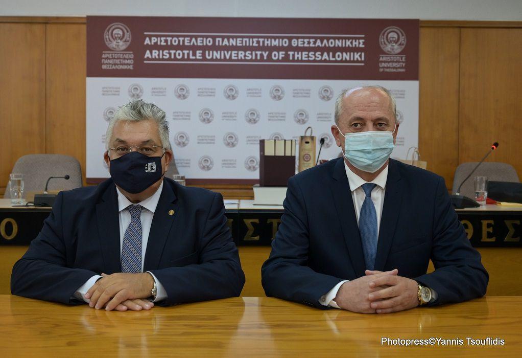 Συνάντηση του Πρύτανη του ΑΠΘ με τις Πρυτανικές Αρχές του Πανεπιστημίου του Ανατολικού Σαράγεβο
