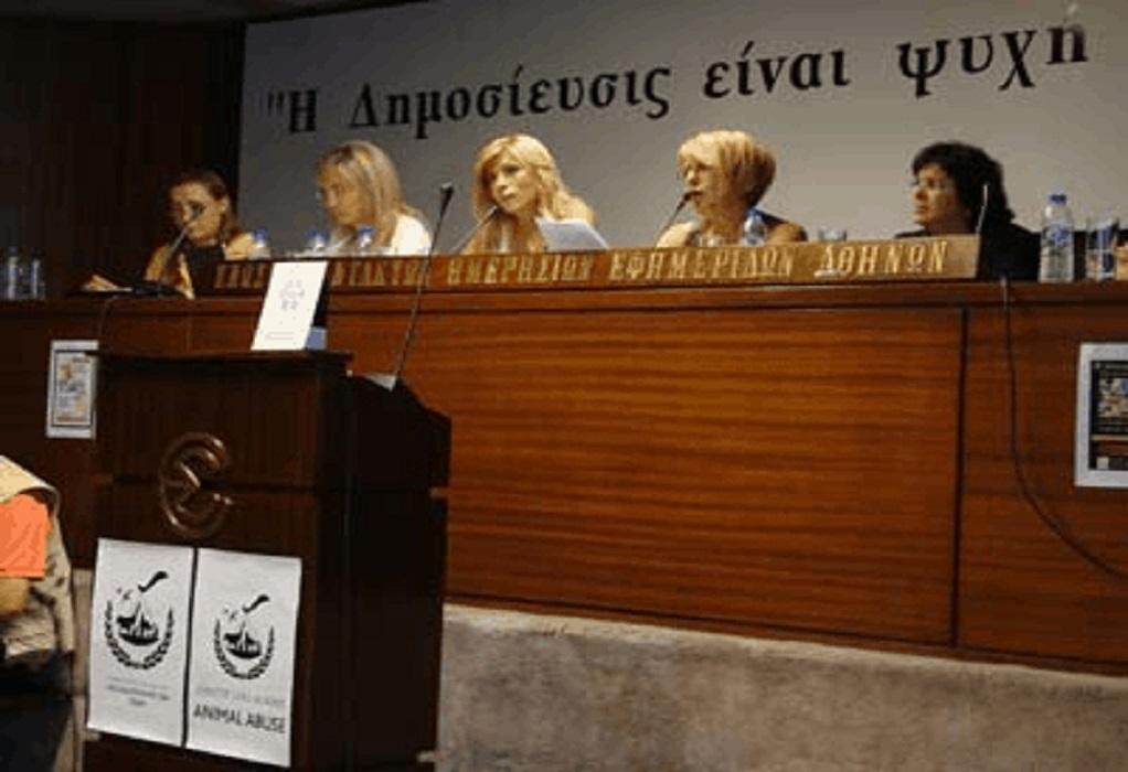 """ΠΦΠΟ: Φόρος τιμής στο Μίκη Θεοδωράκη,""""Σώπα, όπου να 'ναι θα σημάνουν οι καμπάνες"""""""