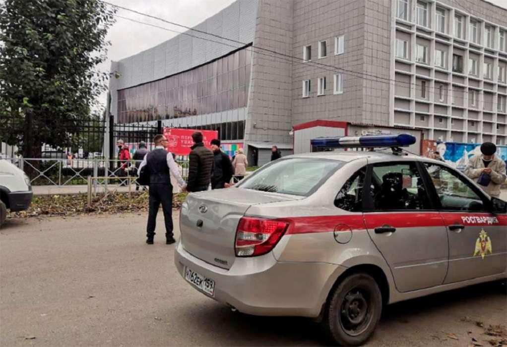 Ρωσία: Οκτώ νεκροί από την επίθεση ενόπλου σε πανεπιστήμιο – Νεκρός και ο δράστης (VIDEO)