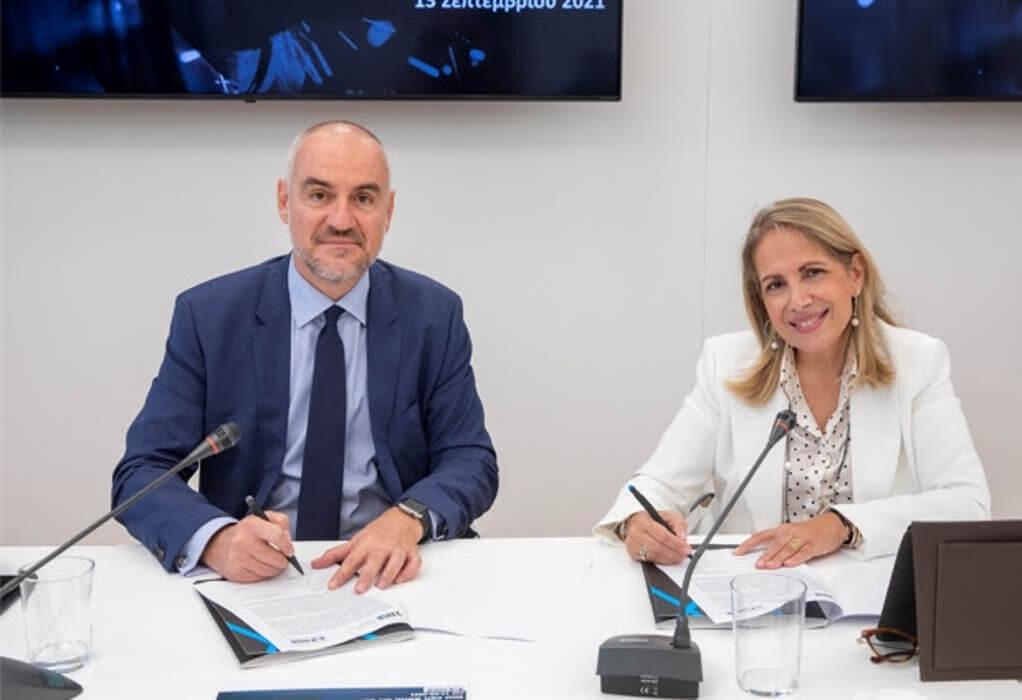 MoU για συνεργασία του ΣΒΕ με την Ελληνική Αναπτυξιακή Τράπεζα