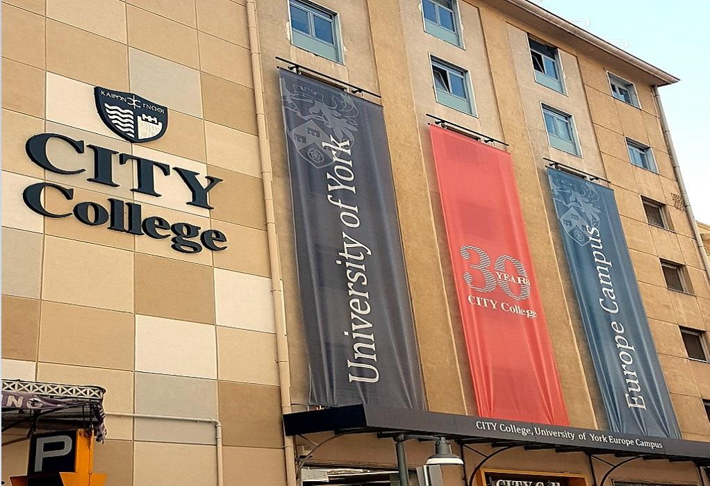 Pan-European Executive MBA: Μεταπτυχιακό για στελέχη επιχειρήσεων στο CITY College, Europe Campus University of  York στη Θεσσαλονίκη