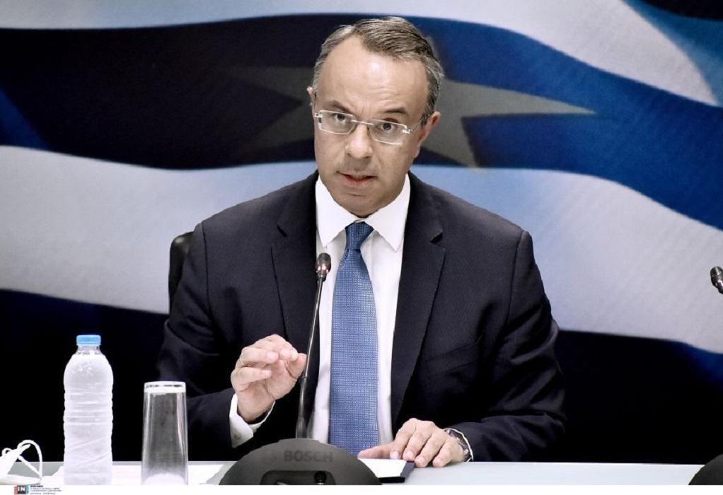 Σταϊκούρας: Μειώσεις φόρων και εισφορών μετά το 2022