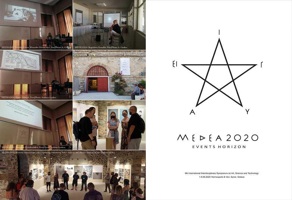 To ΝΟΗΣΙΣ υποδέχεται το πολυεπιστημονικό συμπόσιο Medea 21