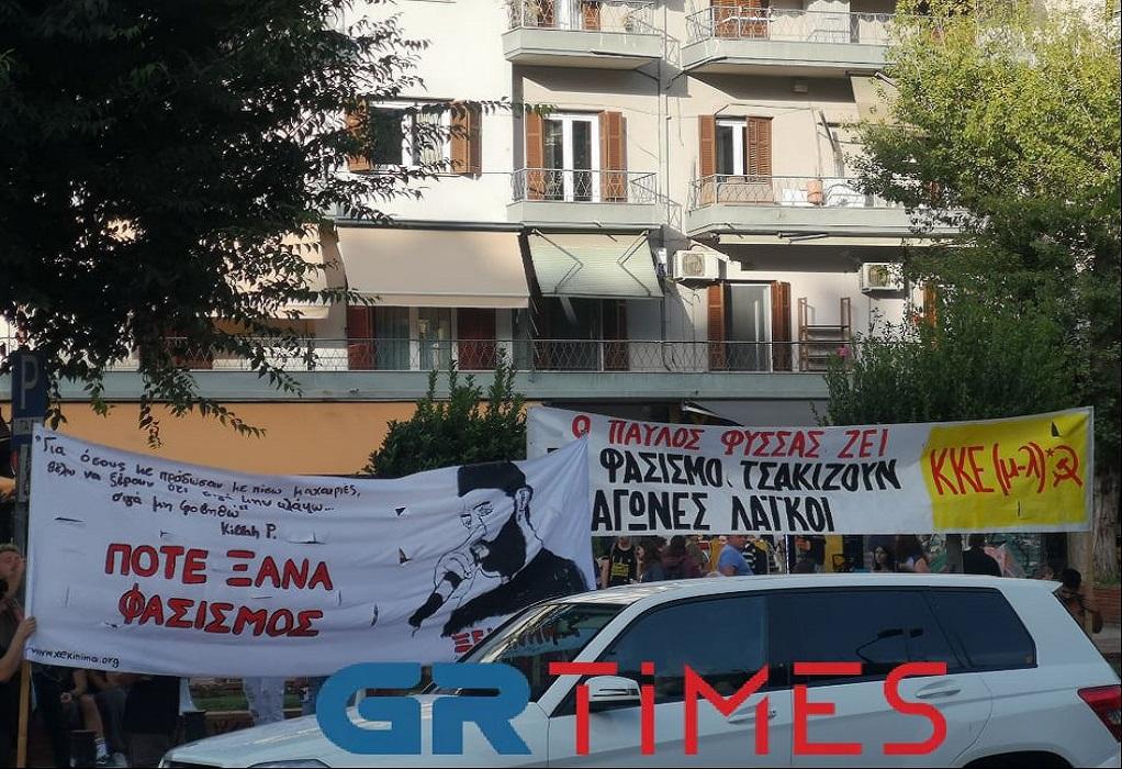 Θεσσαλονίκη: Συγκέντρωση για την επέτειο δολοφονίας του Π. Φύσσα (ΦΩΤΟ-VIDEO)