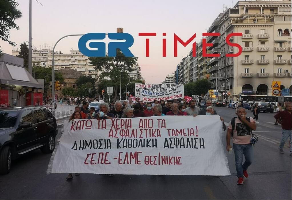 Θεσσαλονίκη: Συγκέντρωση κατά του ν/σ για την επικουρική ασφάλιση (ΦΩΤΟ-VIDEO)