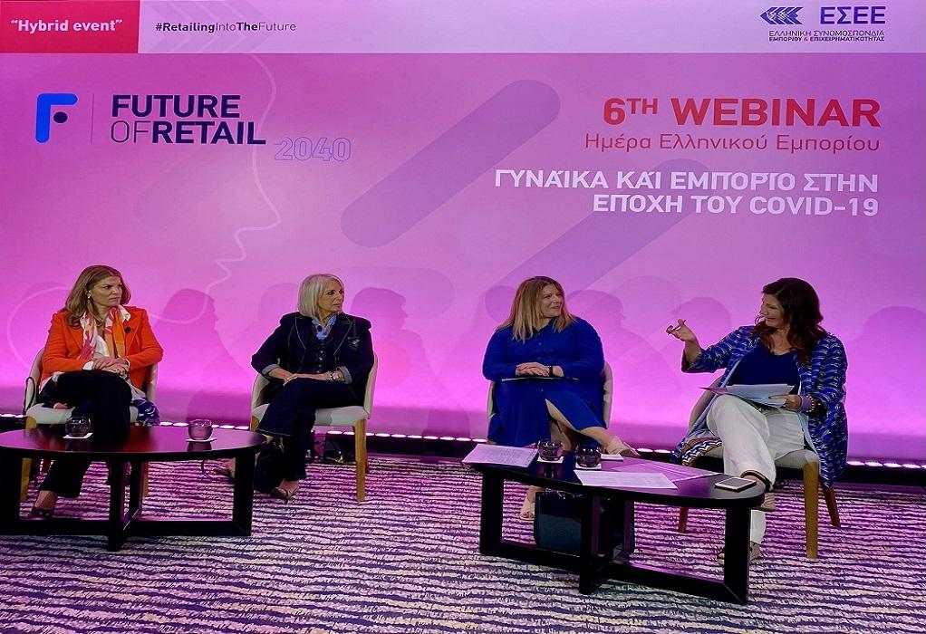 Μ. Συρεγγέλα: Προωθούμε δράσεις και μέτρα που ενθαρρύνουν τη γυναικεία επιχειρηματικότητα