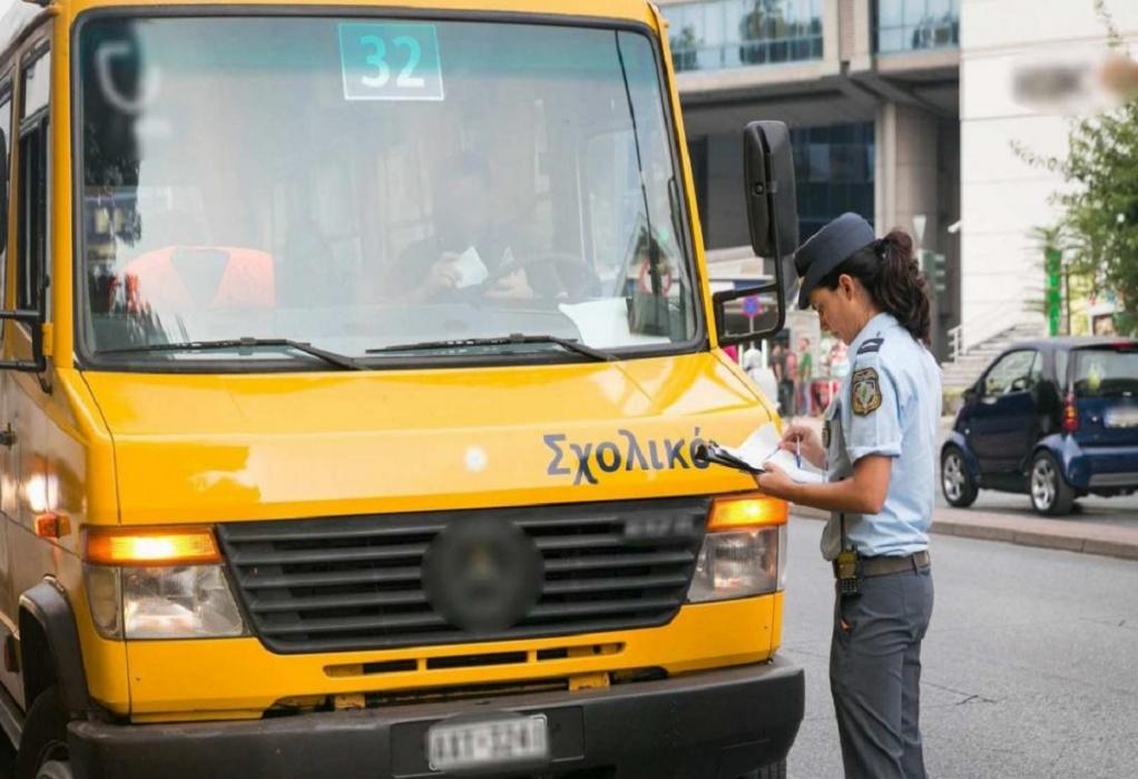 695 έλεγχοι της Τροχαίας πραγματοποιήθηκαν σήμερα σε σχολικά λεωφορεία – Βεβαιώθηκαν 65 παραβάσεις