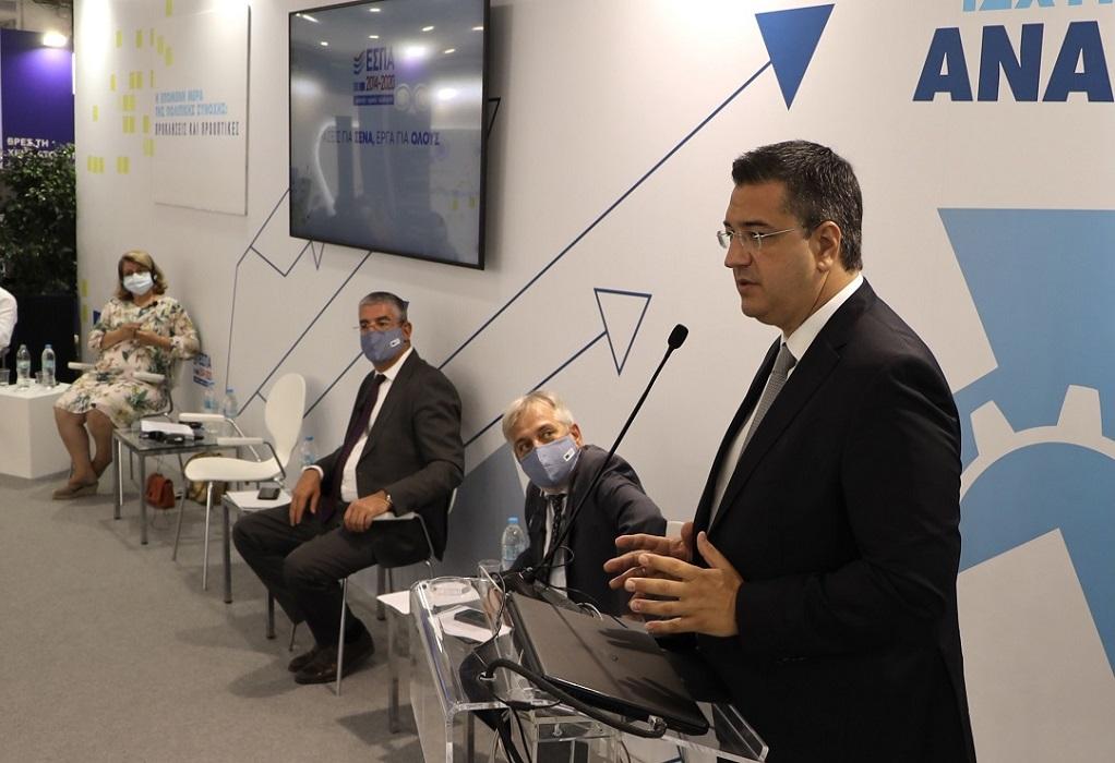 Α. Τζιτζικώστας: Το νέο ΕΣΠΑ της ΠΚΜ είναι η μεγαλύτερη χρηματοδοτική παρέμβαση στον τόπο μας
