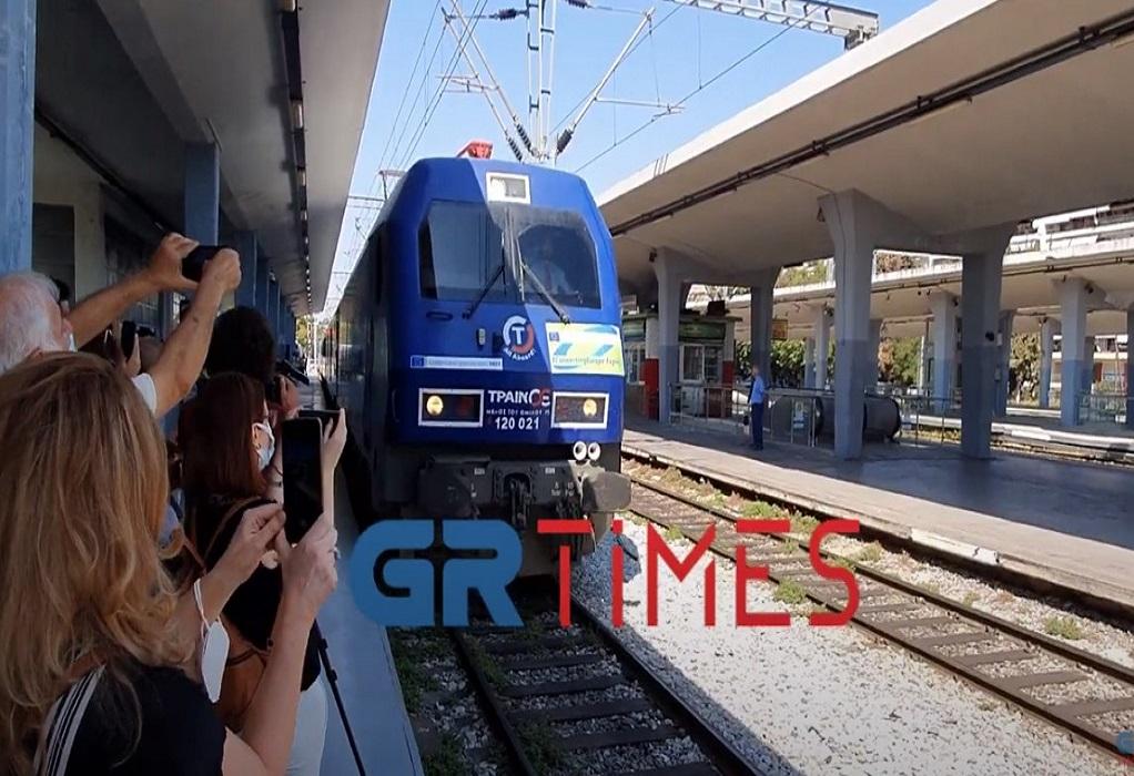 Το τραίνο της Ευρώπης «σφύριξε» στη Θεσσαλονίκη (VIDEO)
