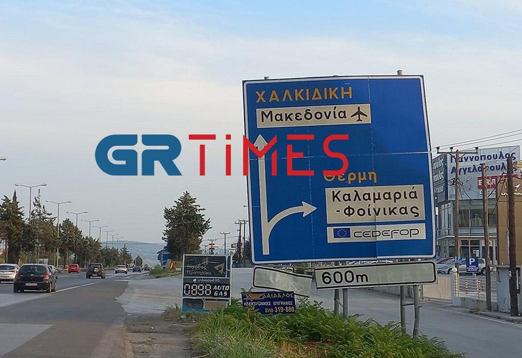Ε.Ο. Θεσσαλονίκης – Μουδανιών: Ένας τραυματίας σε τροχαίο ατύχημα
