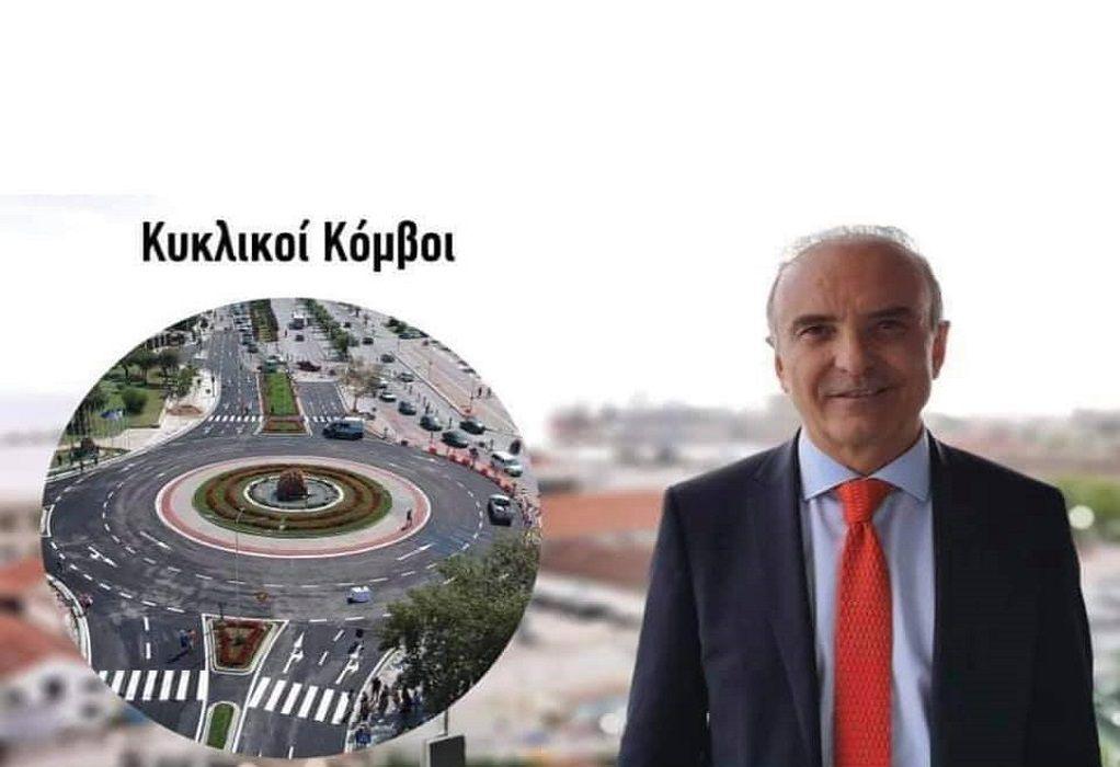 Δ. Θερμαϊκού: Σε χρόνο ρεκόρ η κατασκευή τριών κόμβων – Ο πολίτης στο επίκεντρο της Διοίκησης Τσαμασλή