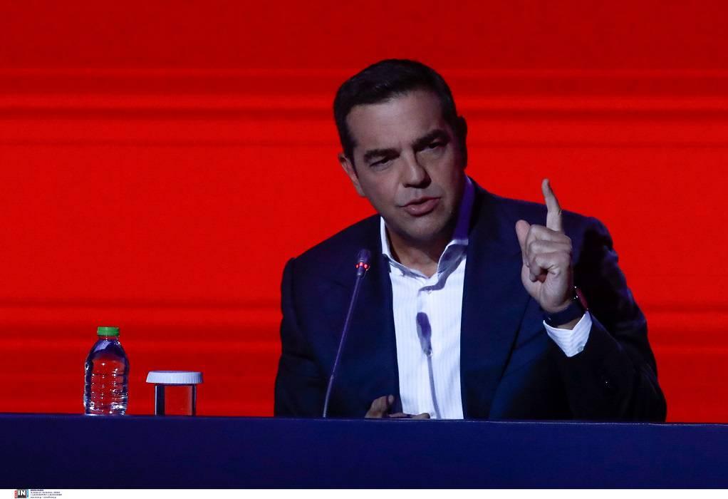 Τσίπρας: Αν τολμά ο κ. Μητσοτάκης ας προκηρύξει εκλογές (VIDEO)