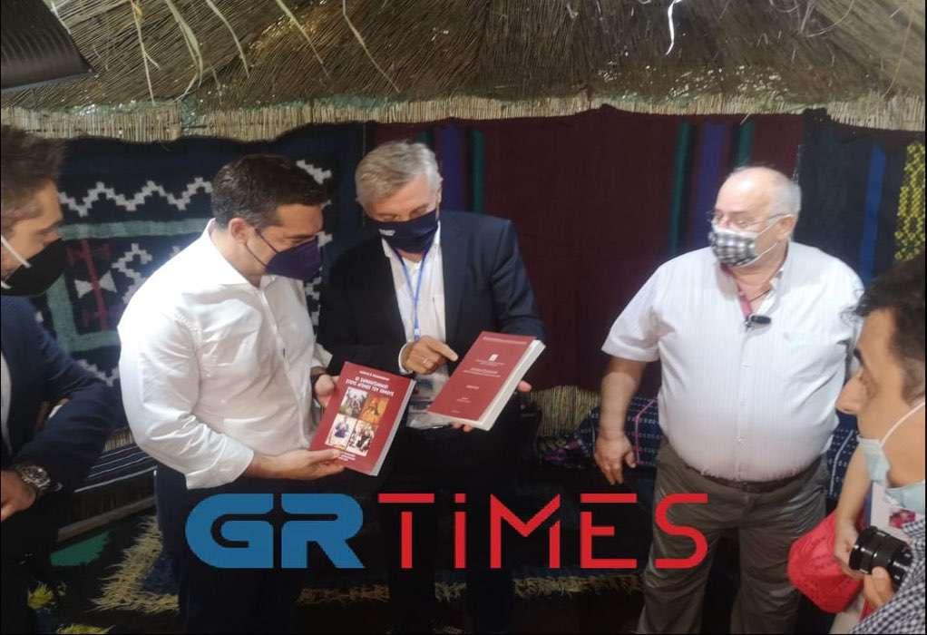 ΔΕΘ: Στους Σαρακατσάνους ο Αλέξης Τσίπρας (VIDEO)