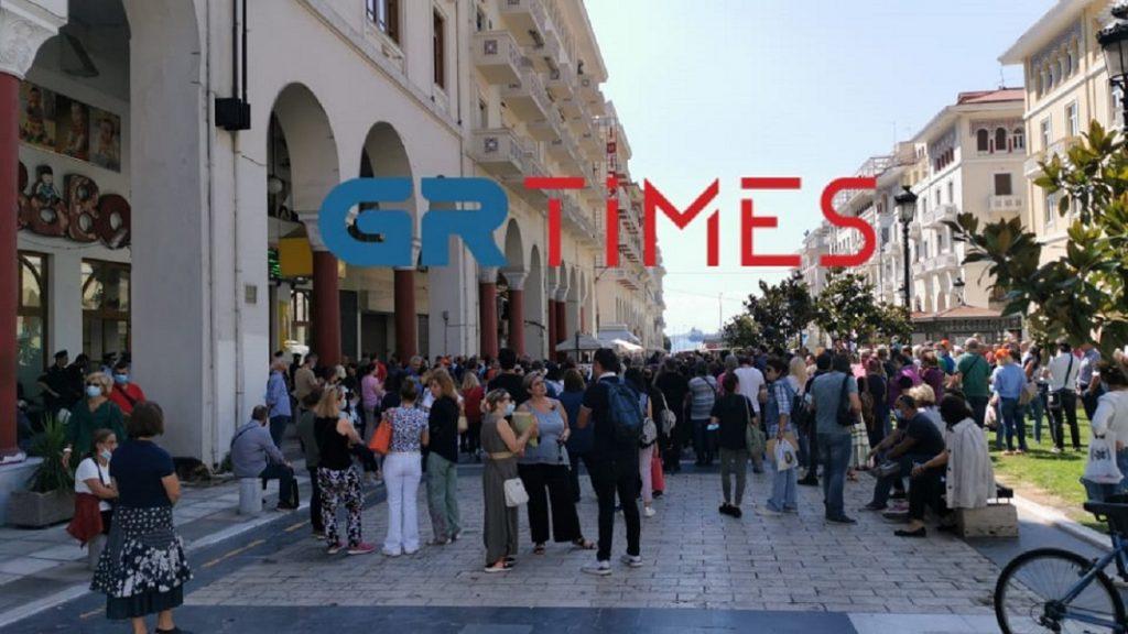 Θεσσαλονίκη: Τρεις συγκεντρώσεις σήμερα – Στο δρόμο εκπαιδευτικοί, γονείς, υγειονομικοί