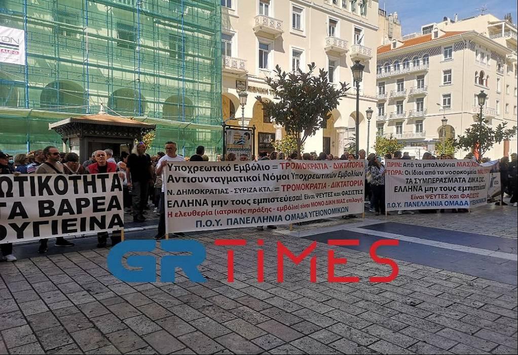 Υγειονομικοί διαμαρτύρονται για τις αναστολές στην 3η και 4η ΥΠΕ (ΦΩΤΟ-VIDEO)