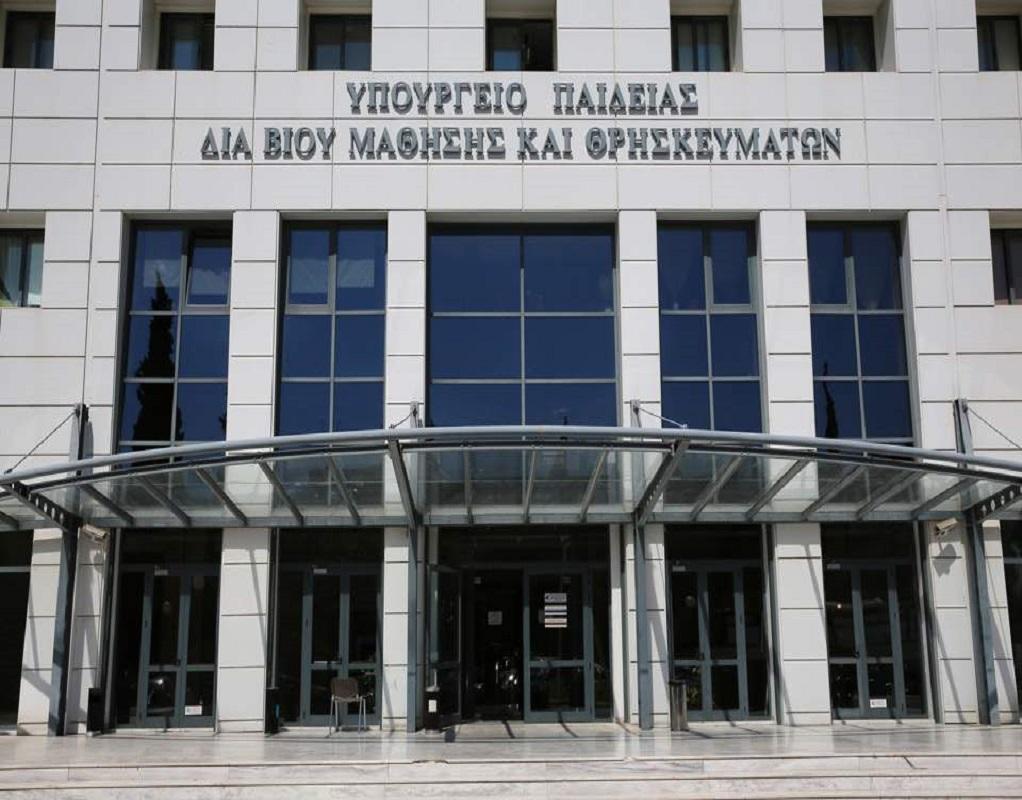 ΥΠΑΙΘ: Το υπουργείο έχει διορθώσει με νόμο το θέμα σχετικά με την απαλλαγή από τα Θρησκευτικά