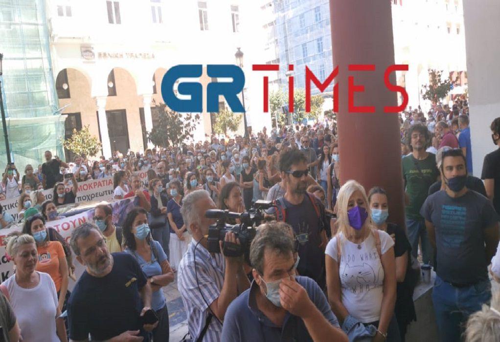 Θεσσαλονίκη: Κινητοποίηση υγειονομικών για αναστολές εργασίας – Τα αιτήματα που έθεσαν στην ΥΠΕ (VIDEO)