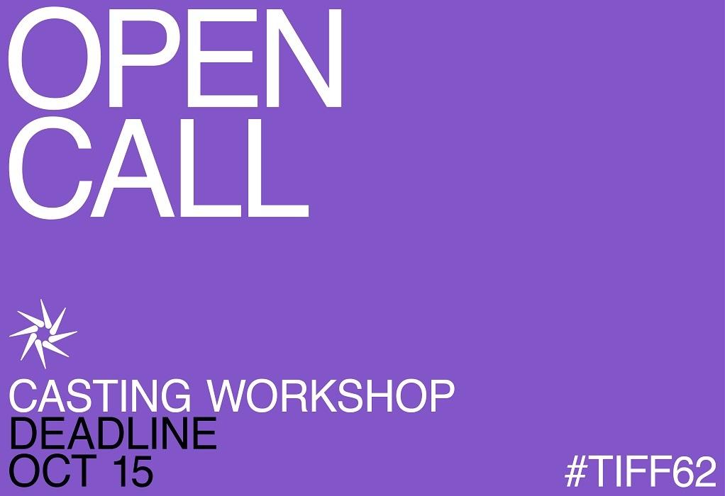 Φεστιβάλ Κινηματογράφου Θεσσαλονίκης: Εργαστήριο casting για νέους ηθοποιούς