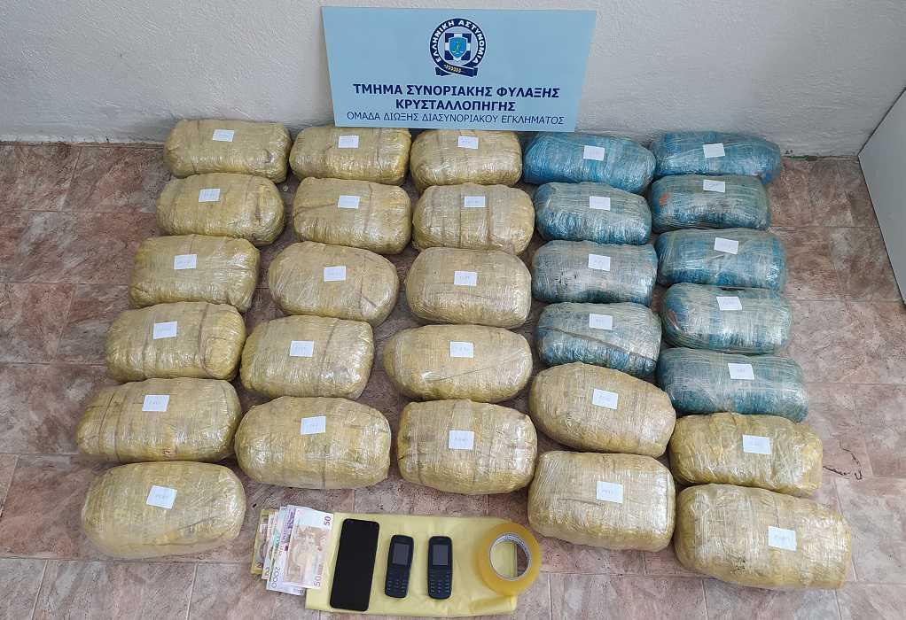 Φλώρινα: Προσπάθησαν να περάσουν στη χώρα πεζοί 3 σάκους με 29 κιλά κάνναβης