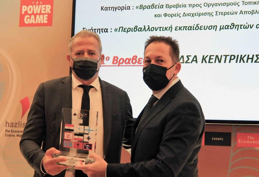 GREEN AWARD 2021: 1ο Βραβείο για το ΦΟΔΣΑ ΚΜ – Κατηγορία Περιβαλλοντική εκπαίδευση