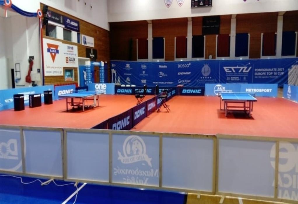 Ευρωπαϊκό Τοπ 16: Η ΧΑΝΘ ανοίγει τις πύλες της για το ατομικό τουρνουά ping pong