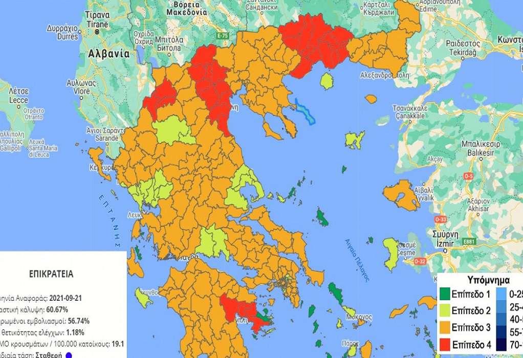 Προς μίνι lockdown Δράμα, Ξάνθη και Καστοριά – Ποια μέτρα θα εφαρμοστούν