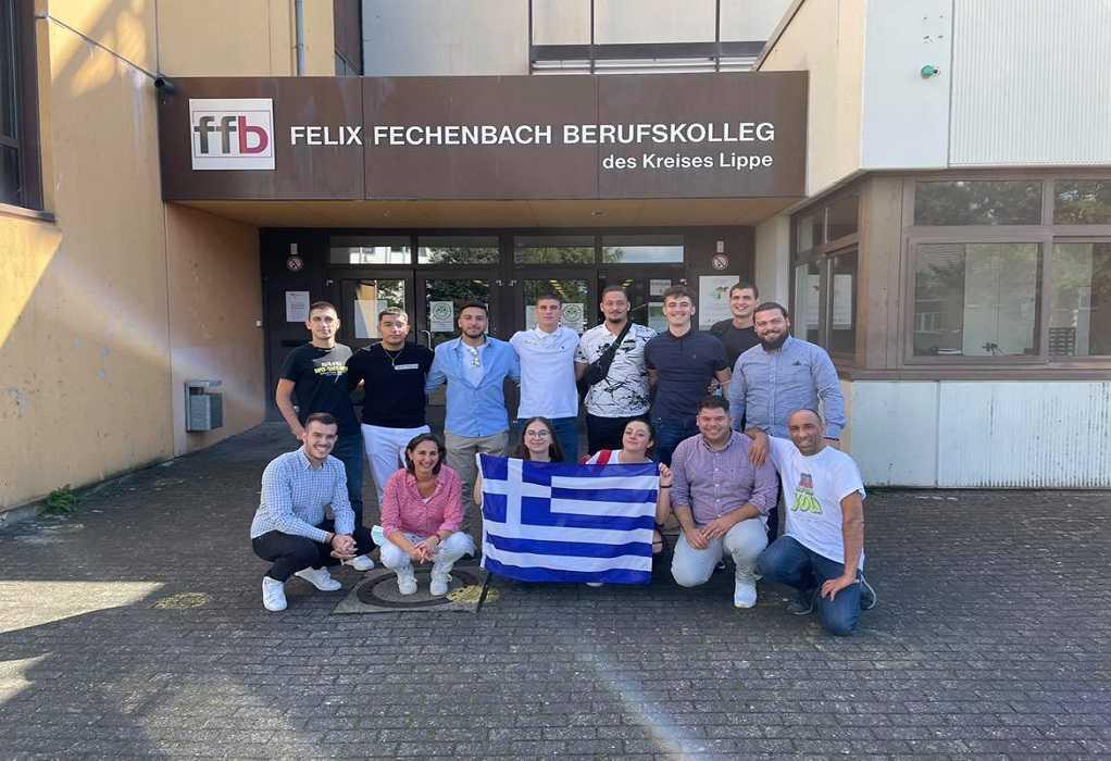 Δ. Ωραιοκάστρου: Νέοι συμμετείχαν σε πρόγραμμα με τον αδελφοποιημένο Δήμο Detmold της Γερμανίας