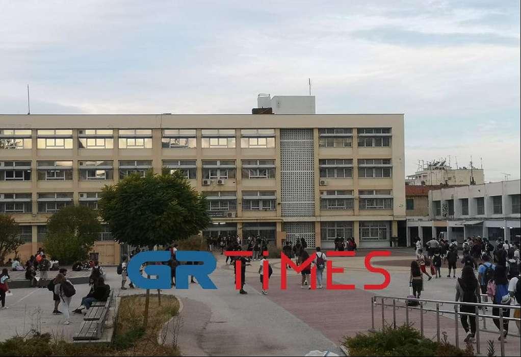 Κατάληψη το 18ο ΓΕΛ Θεσσαλονίκης (ΦΩΤΟ)
