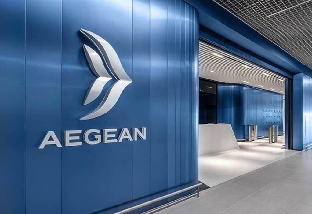 """Αegean: Το νέο lounge στο αεροδρόμιο """"Μακεδονία"""""""
