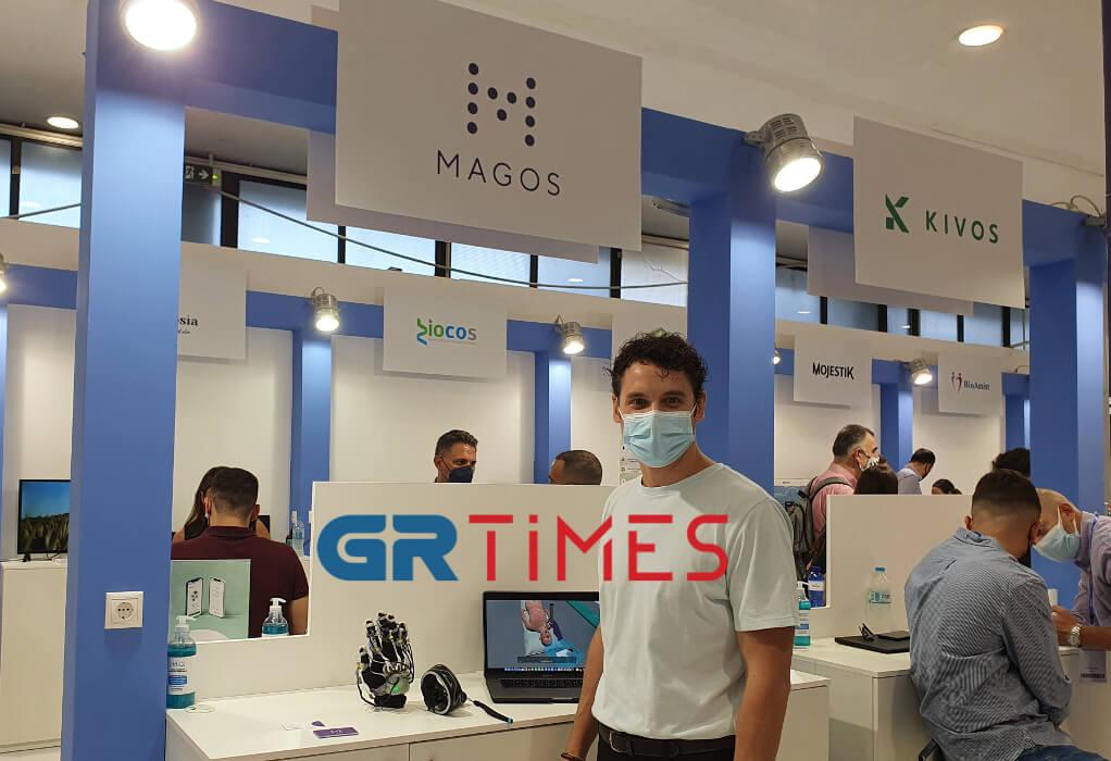 """ΜΑGOS: To """"μαγικό"""" γάντι αγγίζει συνεργασίες με Siemens και Philips (video)"""