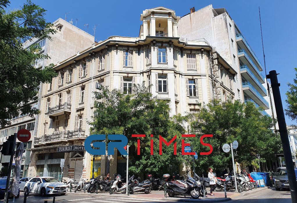 Το πρώην Tourist Hotel στα χέρια Θεσσαλονικιού επιχειρηματία
