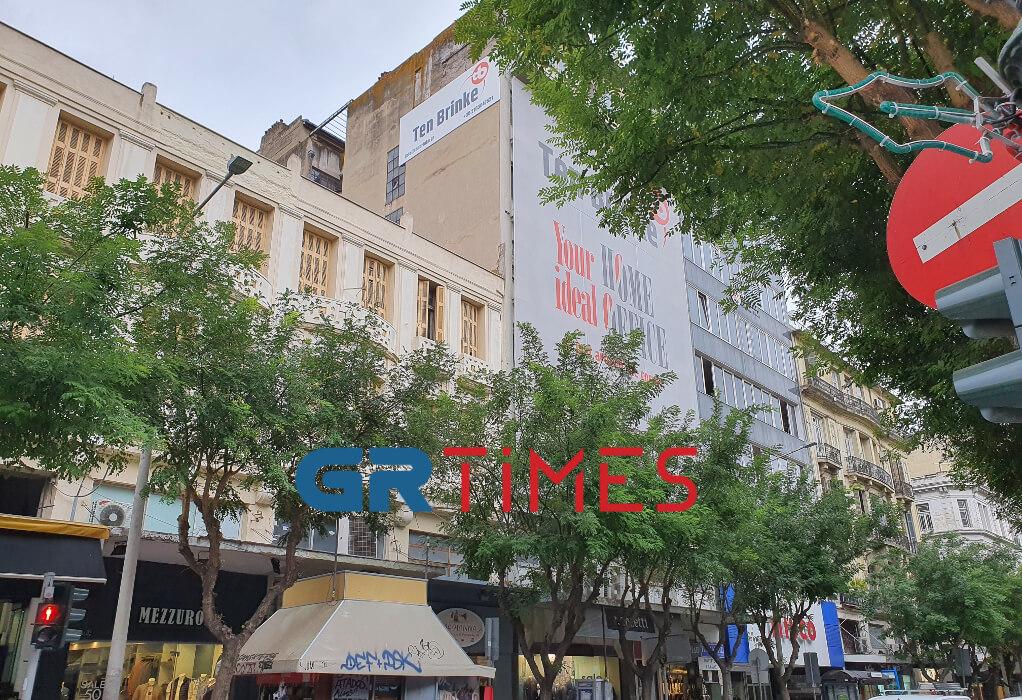 Τen Brinke: Επένδυση για κατοικίες στο κτίριο της Στοάς Μακρίδη