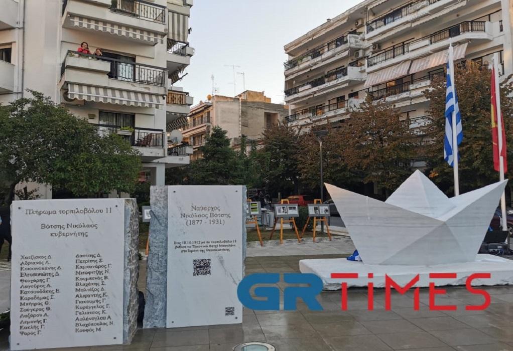 Αποκαλύφθηκε το μνημείο Ναυάρχου Βότση στην Καλαμαριά (VIDEO)