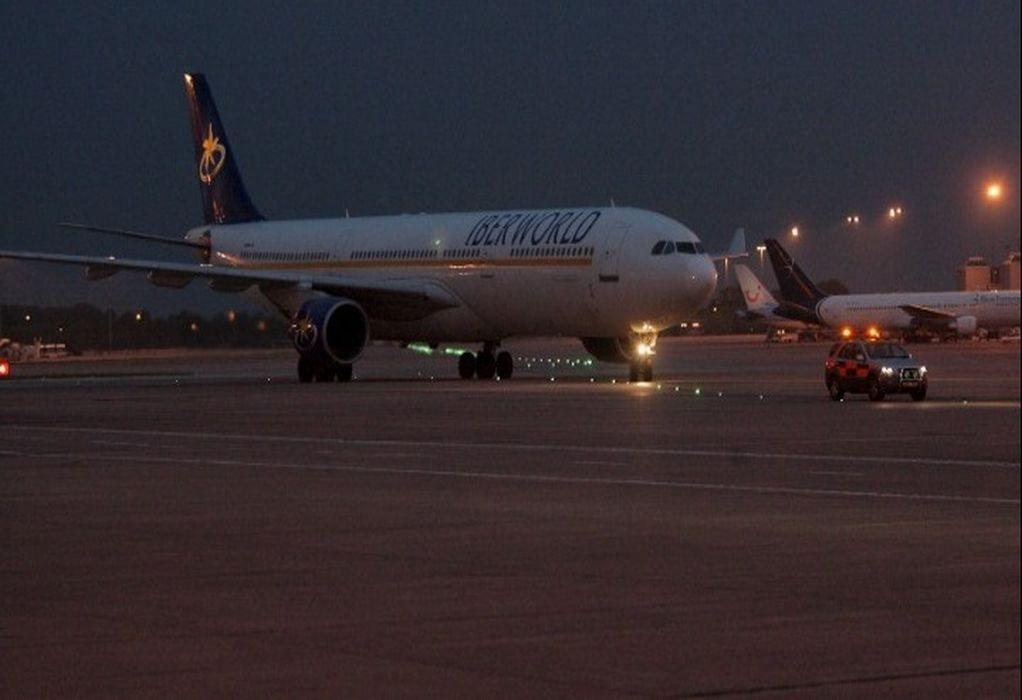 Συναγερμός στο Μάντσεστερ-Εκκενώνεται το αεροδρόμιο έπειτα από αναφορά για ύποπτο πακέτο