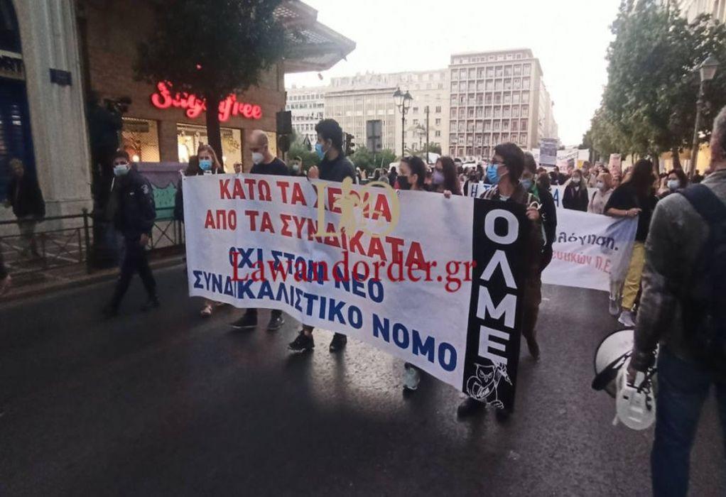Αθήνα: Ένταση και χημικά στο πανεκπαιδευτικό συλλαλητήριο (ΦΩΤΟ – VIDEO)