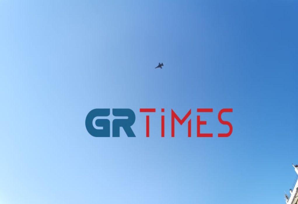 Θεσσαλονίκη: «Έσκισε» τον ουρανό το μαχητικό ΖΕΥΣ στη δοκιμαστική πτήση (ΦΩΤΟ-VIDEO)
