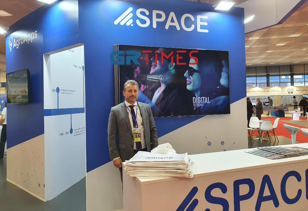 """Γ. Μερτζάνης: """"Space Hellas"""" και η integrated Πληροφορική των συμπράξεων"""