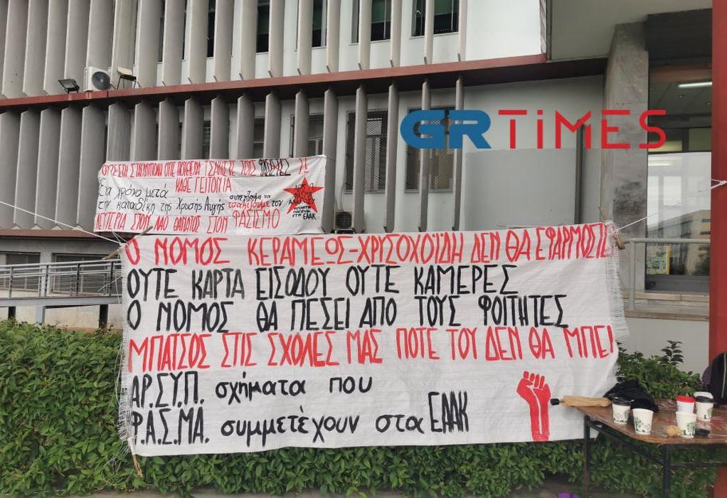 """ΣΘΕ: Τι λένε οι φοιτητές για τις καταγγελίες """"εκφοβισμού"""" υγειονομικών ελεγκτών (VIDEO)"""