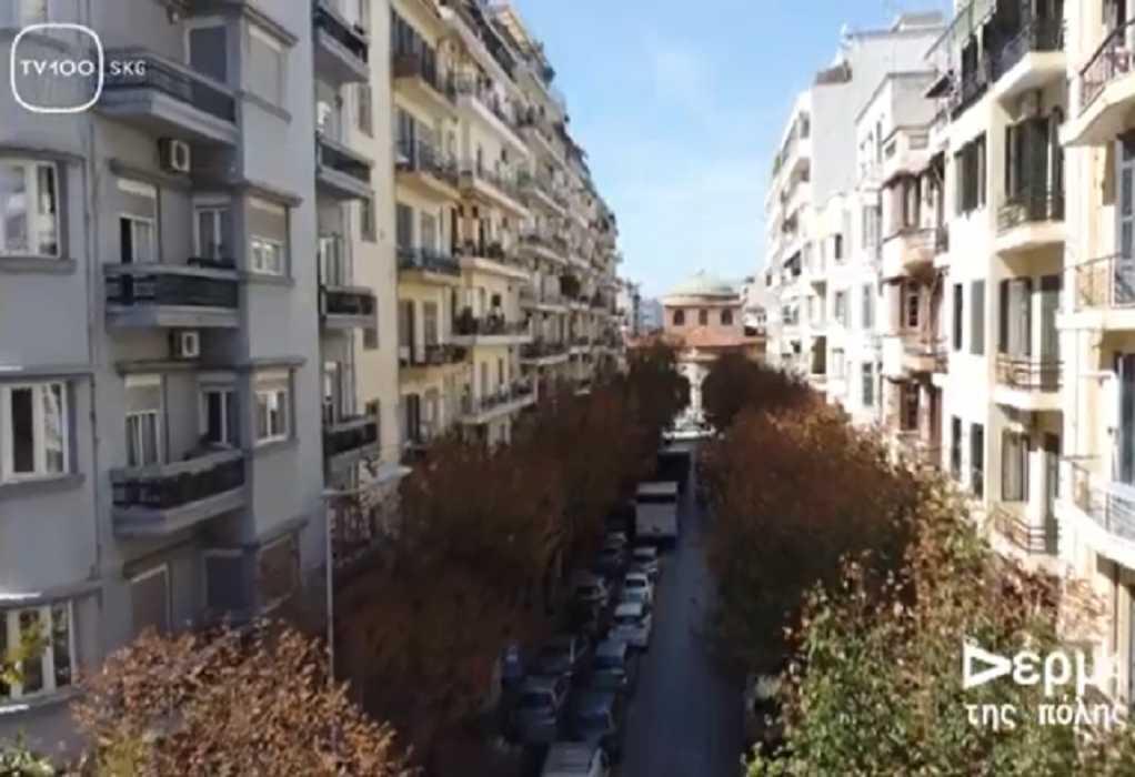 """""""Το Δέρμα της πόλης"""" στην TV100  στην γειτονιά της Αλεξάνδρου Σβώλου (VIDEO)"""