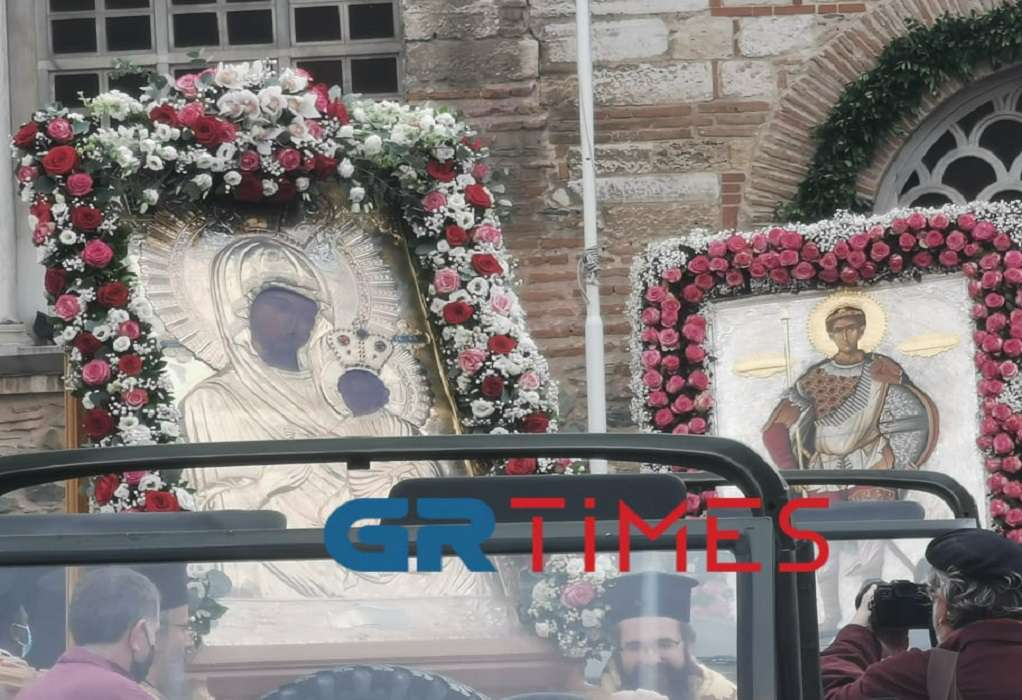 Θεσσαλονίκη: Λιτάνευση της εικόνας της Παναγίας Πορταΐτισσας και των λειψάνων του Αγ. Δημητρίου (VIDEO)