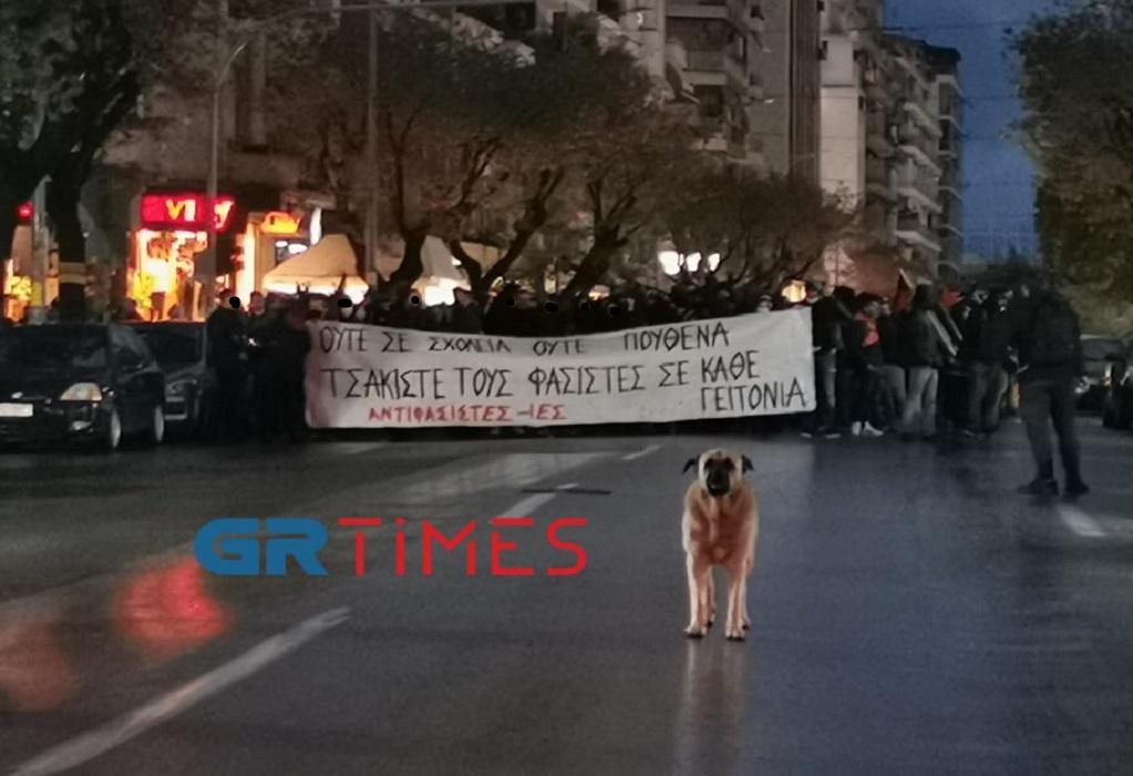 Πορεία αντιφασιστών στο κέντρο της Θεσσαλονίκης (ΦΩΤΟ–VIDEO)