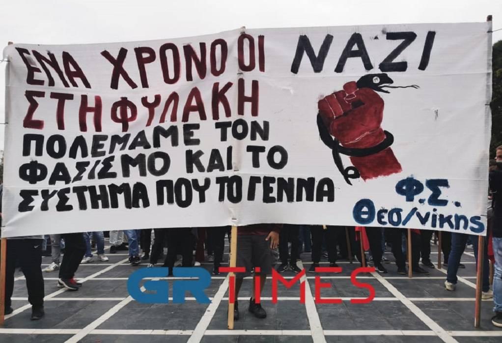 """""""Ποτέ ξανά φασισμός"""": Aντιφασιστική συγκέντρωση στη Θεσσαλονίκη (ΦΩΤΟ-VIDEO)"""