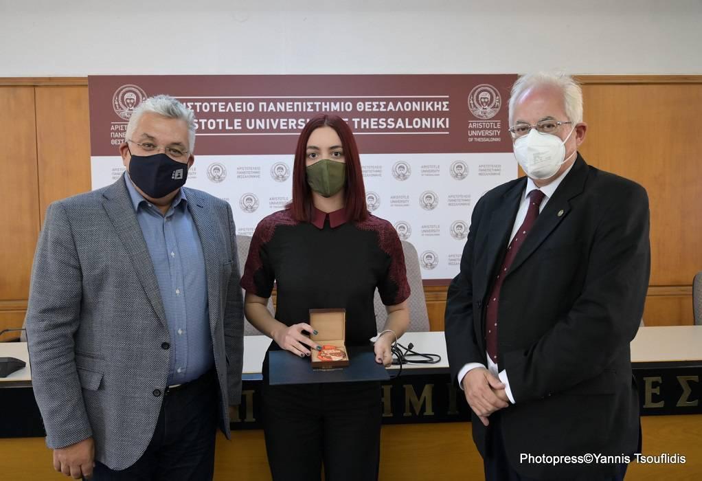 ΑΠΘ: Απονομή βραβείου σε φοιτήτρια που διακρίθηκε στον διεθνή διαγωνισμό S-DECOS 2021