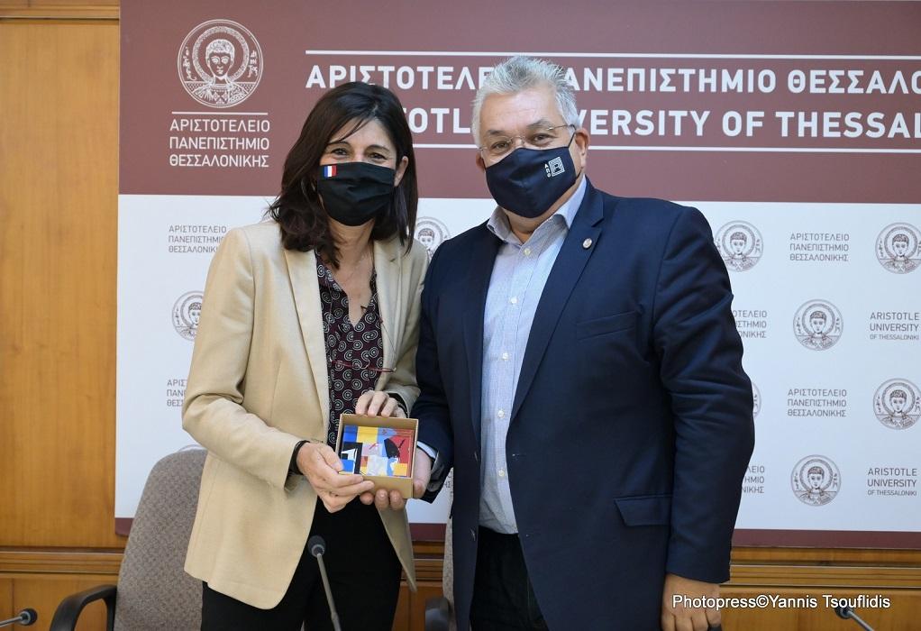 Θεσσαλονίκη: Συνάντηση Πρύτανη του ΑΠΘ με τη Γενική Πρόξενο της Γαλλίας