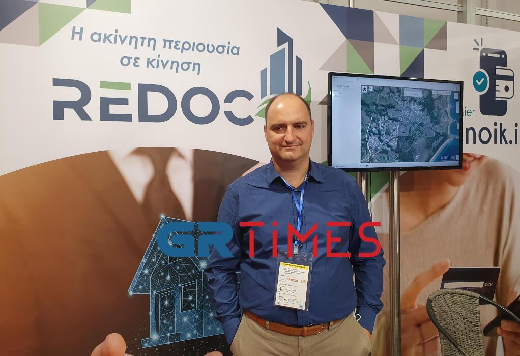 Πέτρος Απότσος: Η αγορά ακινήτων στην εποχή του Real Estate 4.0