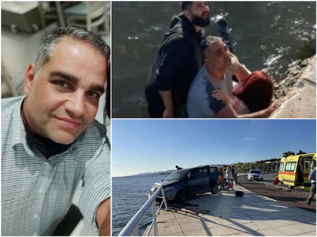 Αυτός είναι ο αστυνομικός που βούτηξε στη θάλασσα κι έσωσε γυναίκα μετά από τροχαίο